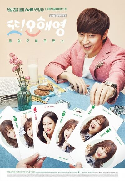Drama Korea Another Miss Oh Subtitle Indonesia