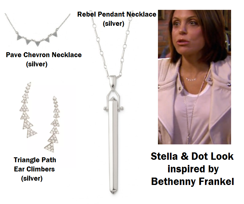 Whitney Fields Style Beauty Jewelry Blog Get