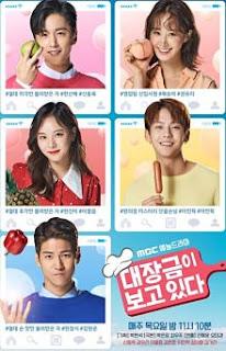 Sinopsis pemain genre Drama Dae Jang-Geum Is Watching (2018)