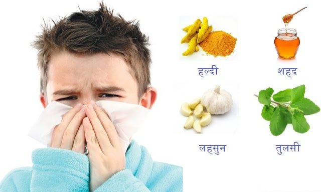 Common Cold Home Remedies In Hindi