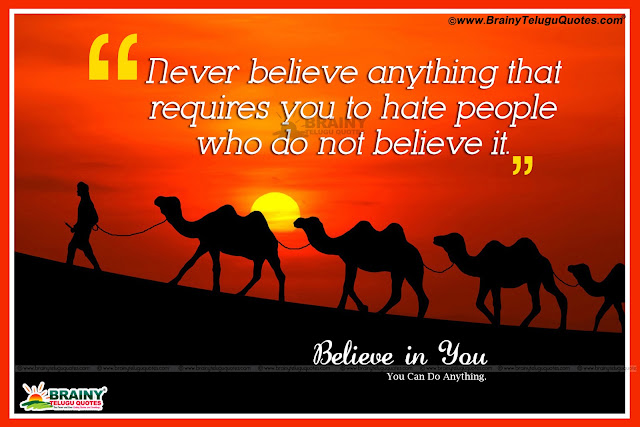 Self Belief Quotes with Hd wallpapers in English, English Quotes with Hd wallpapers
