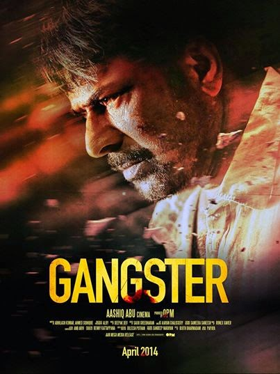 Poster 2 of 'Gangster' Malayalam movie