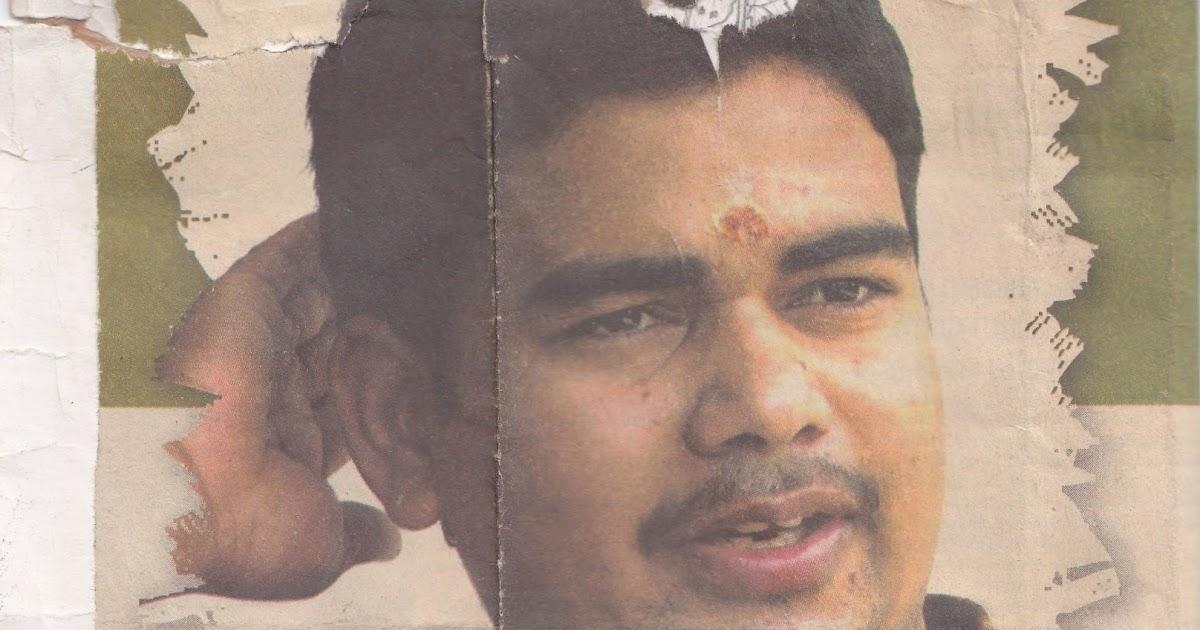 The malayala manorama news paper : pitaniesug ga