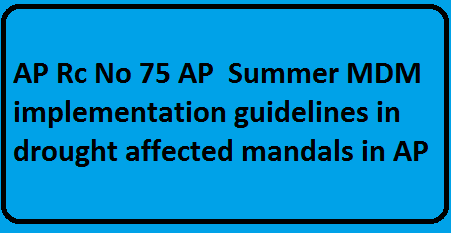 AP Rc No 75 AP Summer MDM implementation guidelines in drought affected mandals in AP|AP Schools Providing Mid Day Meal in Summer vacation Timings. Instructions to Head Masters and Teachers Implementation for AP Schools Summer MDM Implementation guidelines in drought affected mandals. MDM to High Schools, UP Schools and Primary Schools Students during Summer Vacation/Guidelines for Implementation of MDM scheme in Summer Vacation to I-X students. 2016/04/ap-rc-no-75-ap-summer-mdmimplementation-guidelines-grought-affected-mandals-ap.html