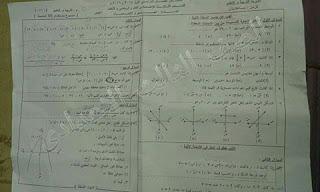 امتحان جبر الشرقية الثالث الإعدادى ترم أول 2016 المنهاج المصري %D8%AC%D8%A8