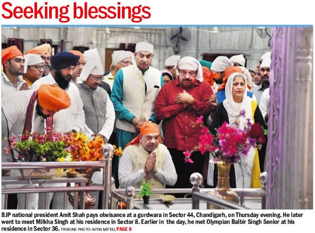 'Seeking blessings' | BJP National President Amit Shah pays obeisance at Gurudwara in Sector 44, Chandigarh, on Thursday eveninga longwith Additional Solicitor General of India Satya Pal Jain & others