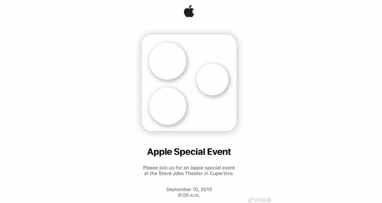 Inikah Undangan Peluncuran iPhone Anyar, Apple?