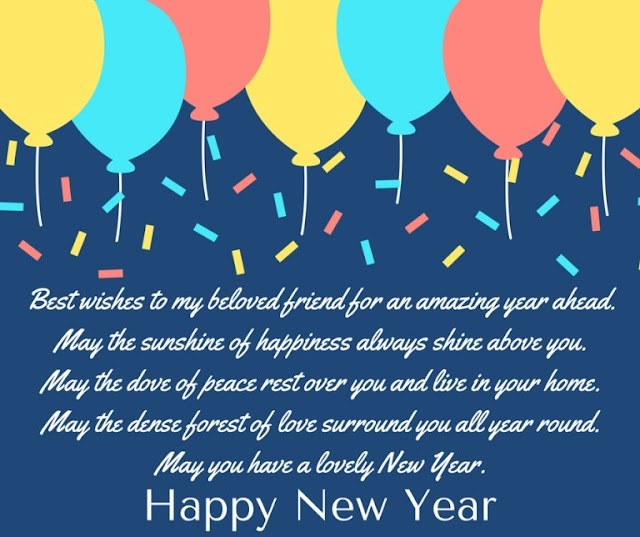 Happy New Year Wishes Advance Images Wallpapers New Quotes 2018