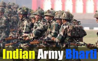 भारतीय सेना भर्ती ऑनलाइन आवेदन २०१७