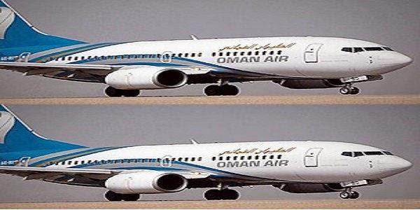 Oman Air Bangladesh Sales Office and Contact Info