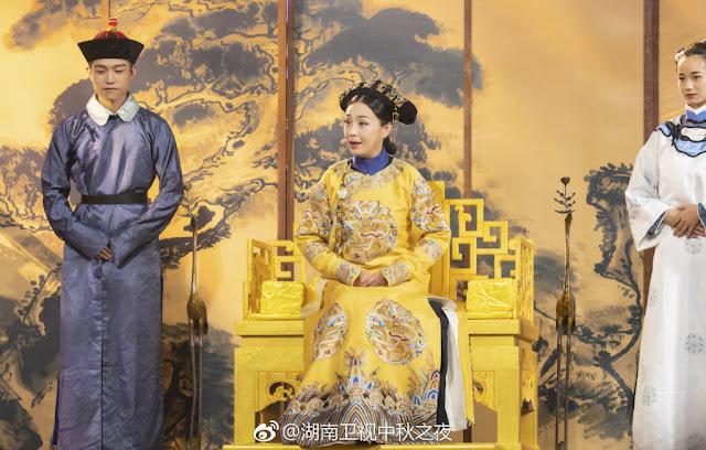 Dai Chunrong Hunan TV Mid-Autumn Festival Empress