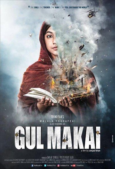 Gul Makai new upcoming movie first look, Poster of Reem Shaikh, Divya Dutta, Atul next movie download first look Poster, release date