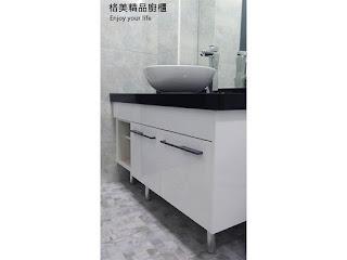 格美精品浴櫃