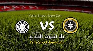 نتيجة مباراة السد وسباهان اصفهان اليوم بتاريخ 24-09-2020 في دوري أبطال آسيا