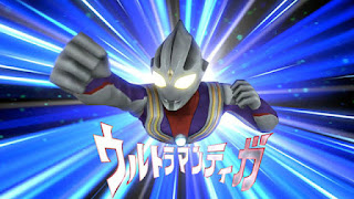 Ultraman Tiga Episode 01-52 [END] MP4 Subtitle Indonesia