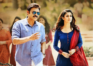 Babu Bangaram Movie Stills