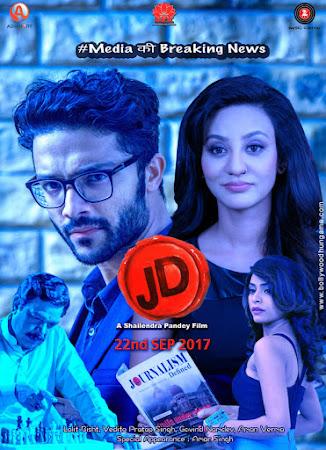 JD (2017) Movie Poster