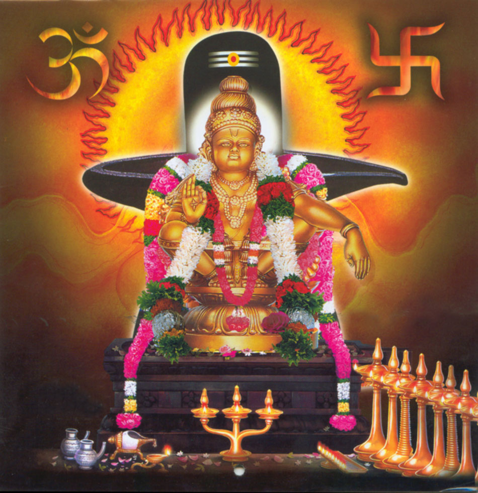 Mahesh Name 3d Wallpaper Download Mahesh Info Swamy Ayyappa Pictures