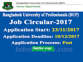 BUP Office Manager Recruitment Circular 2017