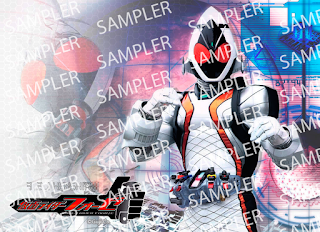 http://3.bp.blogspot.com/-GbMaPs5Ia7U/Vmr84dSJdUI/AAAAAAAAE64/p0r1khWJ5fE/s1600/Kamen_Rider_Fourze.png