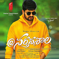 Nartanasala, Narthanasala ,Songs, music, Audio, posters, Stills, gallery, images, pic