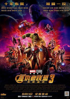'Vengadores: Infinity War' Póster