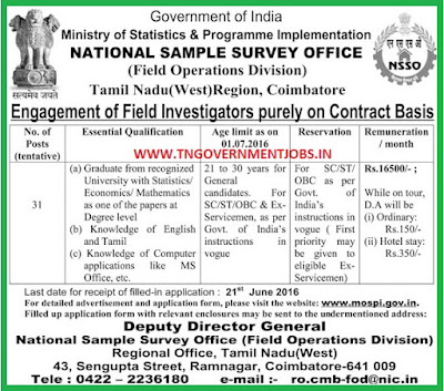 National Sample Survey Office (NSSO) Coimbatore Recruitments June 2016 : Field Investigator Vacancy Notification