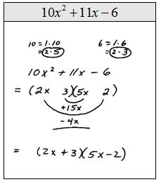 Printables Factoring X2 Bx C Worksheet openalgebra com factoring trinomials of the form ax2 bx c factor trinomials