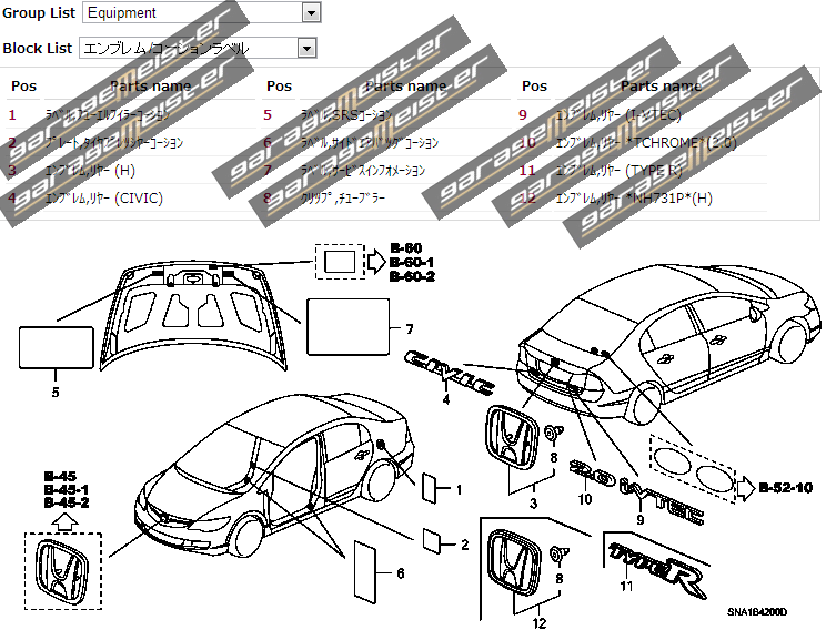 TWY TRADING: Honda Civic Type R FD2 Genuine Parts Diagrams