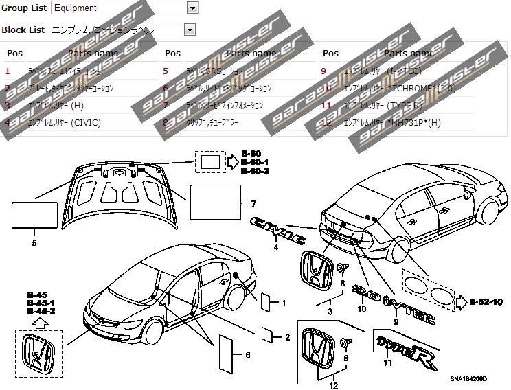 TWY TRADING: Honda Civic Type R FD2 Genuine Parts Diagrams