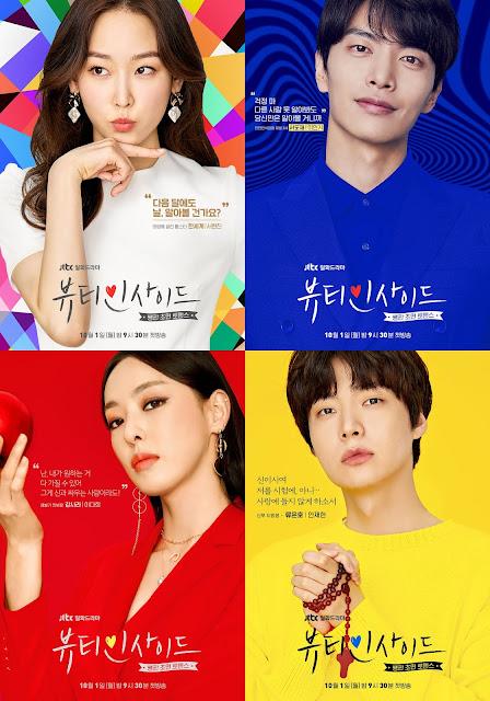 韓劇-Beauty Inside-愛上變身情人-線上看-戲劇簡介