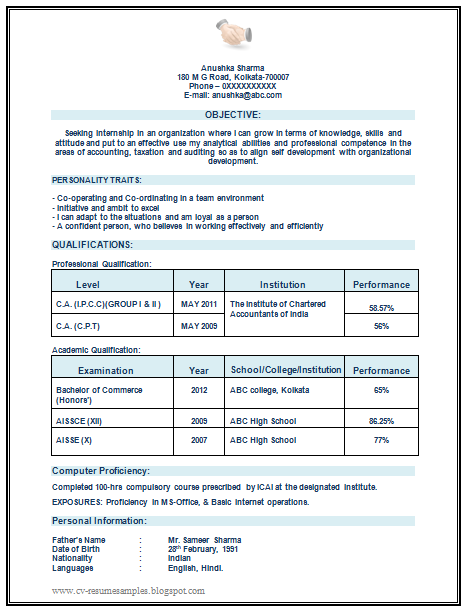 articleship resume ca articleship resume format resume