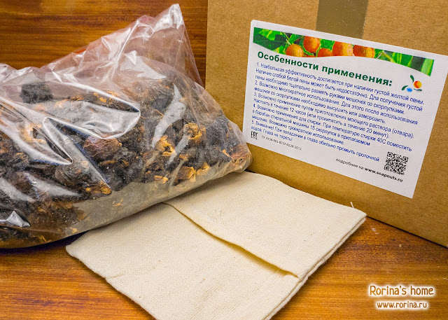 Мыльные орехи Трифолиатус