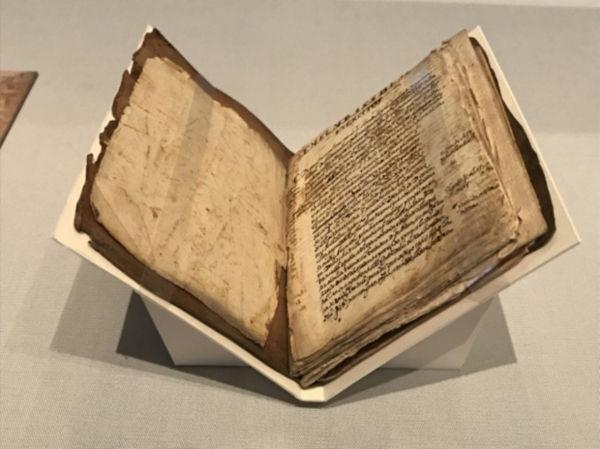 Primer Manuscrito Hebreo en Estados Unidos