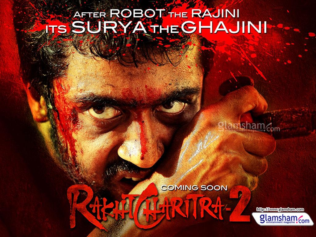 Rakht hindi movie songs free download / Academy award dvd