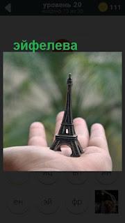 эйфелевая башня в руках, небольшой макет сувенир