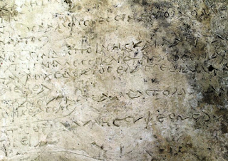 """Oldest Known Extract"" Of Homer's Odyssey Discovered In Greece by Reuters Staff for Reuters"