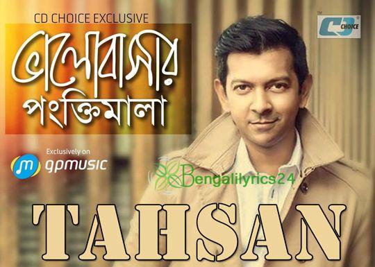 Bhalobashar Ponktimala - Tahsan