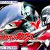 Jual Kaset Film Ultraman Ace