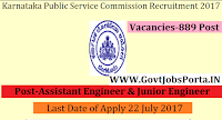 Karnataka Public Service Commission Recruitment 2017– 889 Assistant Engineer & Junior Engineer