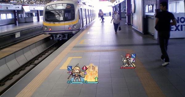 download metro vpn