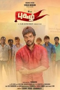 Watch Pugazh Online Free in HD