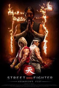 descargar Street Fighter: Assassin's Fist, Street Fighter: Assassin's Fist español