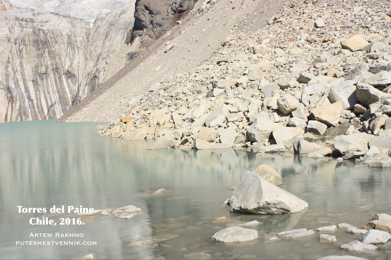 Склон с камнями и озеро