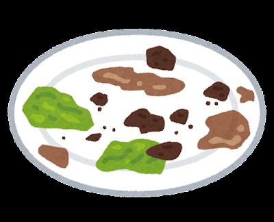 残飯のイラスト