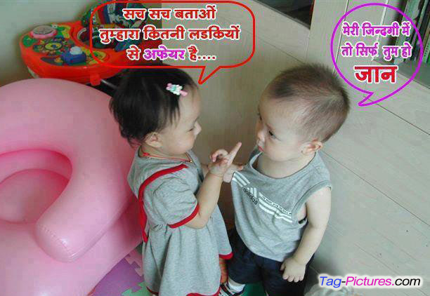 Funny Boy And Girl Baby photo  funny baby and girl