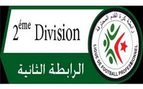 نتائج الجولة 25 و جدول الترتيب الرابطة الثانية الجزائرية 2018/2019