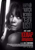 Kidnap Movie Poster 2