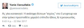 Yanis Varoufakis Jeroen Dijsselbloem immoral uneducated