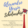 APPLY NOW: Alexandre Yersin Excellence Scholarships for Master Degree Programme in France, 2018